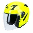 EXO 220 Neon Yellow